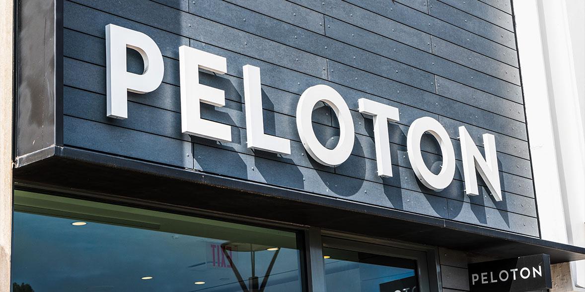 Exterior of a Peloton store