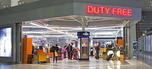 Duty free allowance 441000